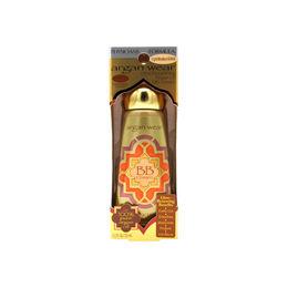 BB Cream de aceite de argán