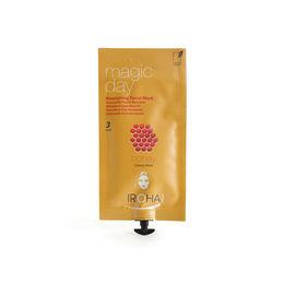 Mascarilla en crema, intensa nutrición y aumenta la elasticidad de la piel de miel y aceite de Jojoba