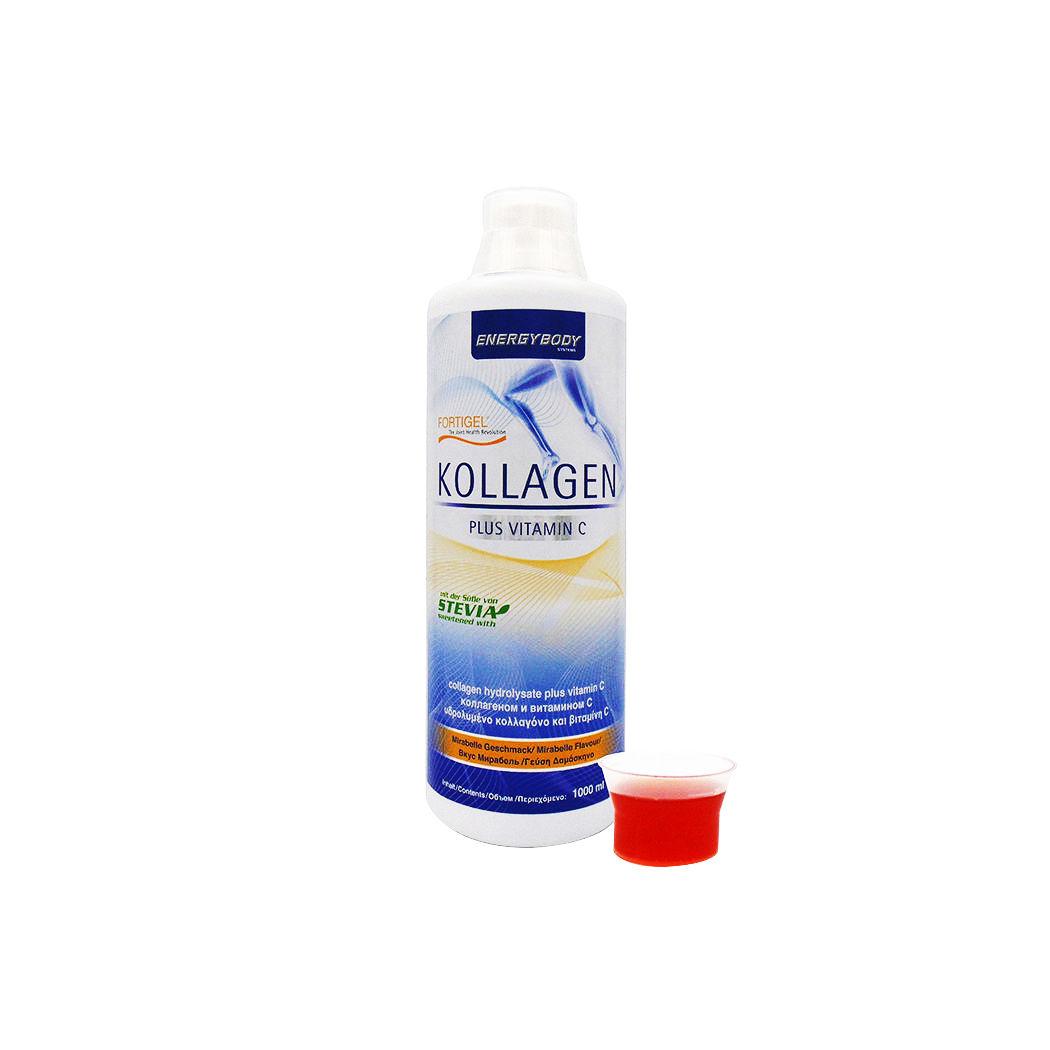 Colágeno Hidrolizado Liquido con Plus de Vitamina C