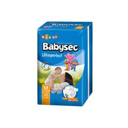 Pañales Ultra para bebés entre 6 y 8 kilos